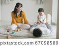 일본인 가족 · 적목 놀이 아기와 부모 이미지 67098589