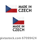 Made in Czech Republic Label, Vector Tag template 67099424