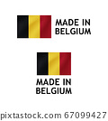 Made in Belgium Label, Vector Tag template 67099427