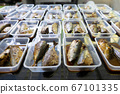 Boiled rastrelliger fish with sauce packing 67101335