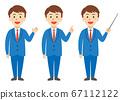 Young businessman explaining 67112122