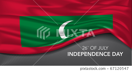 Maldives independence day greeting card, banner with template text vector illustration 67120547