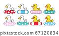 duck vector icon logo rubber duck swimming ring pool ocean beach bird farm cartoon character illustration animal symbol doodle design 67120834