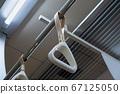 기차 吊り革 / 감염의 이미지 67125050
