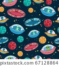 UFO pattern seamless. Space colored ships with green aliens mysterious stars with planets. 67128864