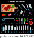 Cooking a beef steak. Lots of different herbs, condiments and ingredients on wooden table. Meat cutting knives set. on dark background 67129907