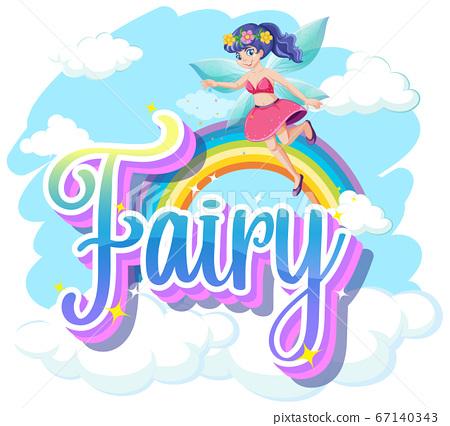 Fairy logo with little fairies on rainbow sky 67140343