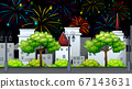 Cityscape with celebration fireworks scene 67143631