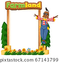Border template design with scarecrow and flowers 67143799