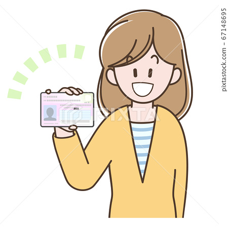 Illustration of a young woman with my number card 67148695