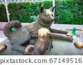 川越地區親子犬雕像 67149516
