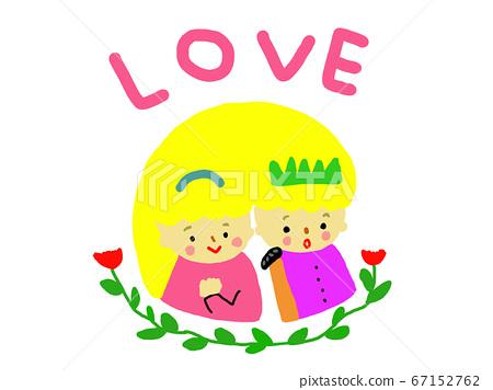LOVE 67152762