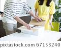 邮购行李箱纸板箱 67153240