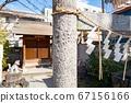 川越神社場地 67156166