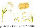 Rice, rice, rice bag, material illustration (watercolor) 67158282