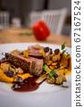 Grilled Pork tenderloin 67167524