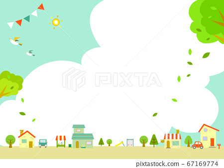 Public Park With Bench Main Street City With Sky And City Background.Beautiful..  Royalty Free Cliparts, Vectors, And Stock Illustration. Image 119281307.