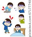 질병의 젊은 남성 (두통 · 복통 · 기침 · 감기 · 오한) 67177740