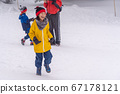 Asian Family with little boy and girl is having 67178121