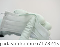 White close-up mask with plastic plate for nose 67178245
