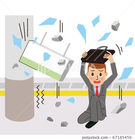 전철 홈에서 지진을당하는 직장인 67185450