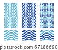 칭하이 파도 패턴 67186690