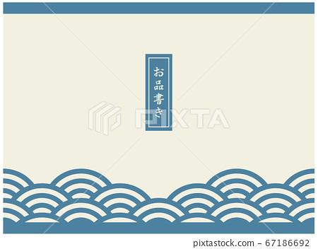 칭하이 파도 01 67186692
