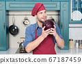 Remember recipe. Take old favorites and make 67187459