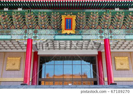 中正紀念堂 Chiang Kai-shek Memorial Hall 中正記念堂 自由廣場自由広場 67189270
