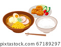Illustration of a set of miso ramen and fried chicken 67189297