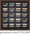 vector collection: cafe icons on board with coffee menu 67191384