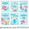 Mermaid cards. Mythical cute princesses and sea creatures underwater world postcard for birthday, invitations, greeting cards vector set 67193324