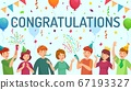 Congratulations card. Happy people congratulate you, team celebrate together cartoon vector illustration 67193327