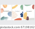 Abstract art background with watercolor texture vector. Brush stroke elements with Japanese wave pattern. 67198162