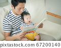 Image of a father reading and reading storybooks for babies 67200140