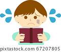 一個文字難以閱讀的男孩 67207805