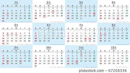 Reiwa 3年2021年日历材料插图数据| 1年逐月矢量数据 67208336