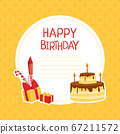Happy Birthday Banner Template with Space for Text and Symbols of Holiday, Poster, Invitation Card Vector Illustration 67211572
