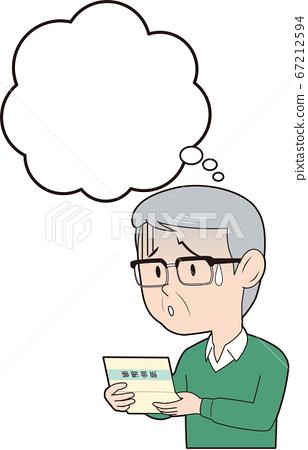 老人看著存摺中的藍色 67212594