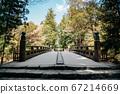 Ise Grand Shrine Naiku in Mie, Japan 67214669