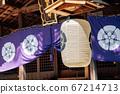 Japanese traditional lantern at Sarutahiko shrine in Ise, Mie, Japan 67214713