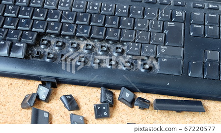 Remove and clean/disassemble keyboard keys 67220577