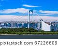 """""""东京""""彩虹桥/东京湾区 67226609"""