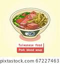 向量台灣美食豬血湯 67227463