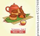 向量台灣美食月餅 67227469