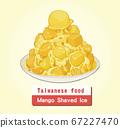 向量台灣美食芒果冰 67227470