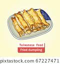 向量台灣美食煎餃 67227471