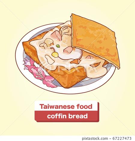向量台灣美食棺材板 67227473