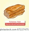 向量台灣美食燒餅油條 67227475