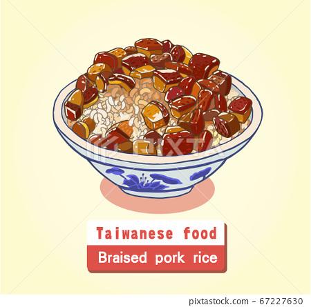 向量台灣美食滷肉飯 67227630
